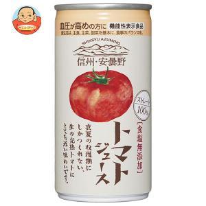 ゴールドパック 信州・安曇野 トマトジュース(食塩無添加) 190g缶×30本入|味園サポート PayPayモール店