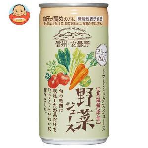 ゴールドパック 信州・安曇野 野菜ジュース (食塩無添加) 190g缶×30本入|味園サポート PayPayモール店