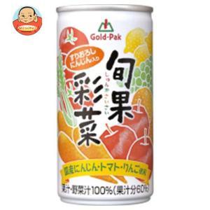 ゴールドパック 旬果彩菜 190g缶×30本入 味園サポート PayPayモール店