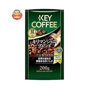 キーコーヒー LP(ライブパック) キリマンジェロブレンド(豆) 200g×6個入
