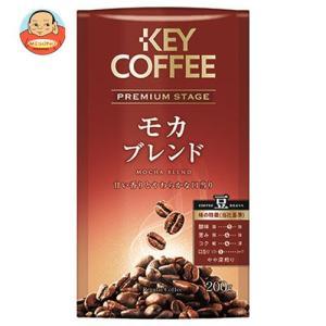 キーコーヒー LP(ライブパック) モカブレンド(豆) 200g×6個入