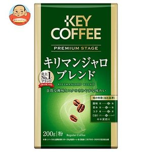 キーコーヒー VP(真空パック) キリマンジェロブレンド(粉) 200g×6個入