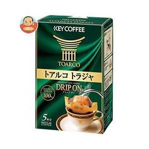 KEY COFFEE(キーコーヒー) ドリップ オン トアルコ トラジャ (8g×5袋)×5箱入