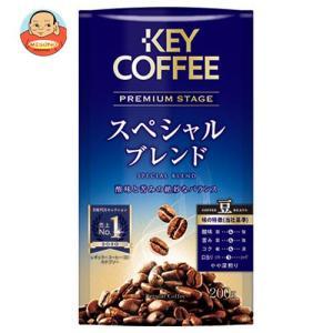 キーコーヒー LP(ライブパック) スペシャルブレンド(豆) 200g×6個入