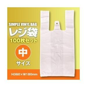 ビニール袋(レジバッグ フックタイプ)100枚入(中)SK-30(H360×W180mm)|misono-support