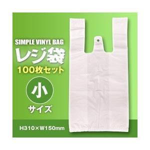 ビニール袋(レジバッグ フックタイプ)100枚入(小)SK-25(H310×W150mm)|misono-support