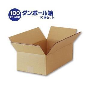 ダンボール箱(段ボール箱) 10枚セット (外寸462mm×236mm×146mm C5)|misono-support