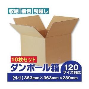 ダンボール箱(段ボール箱) 10枚セット (外寸363mm×363mm×289mm C5)|misono-support