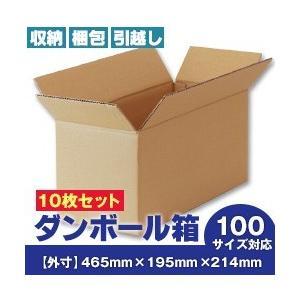 ダンボール箱(段ボール箱) 10枚セット (外寸465mm×195mm×214mm C5)|misono-support