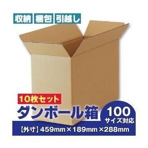 ダンボール箱(段ボール箱) 10枚セット (外寸459mm×189mm×288mm C5)|misono-support