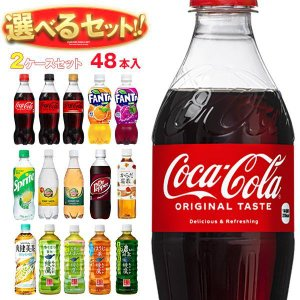 【全国送料無料・メーカー直送品・代引不可】コカコーラ 選べる2ケース 500mlPET×48本入(一部、410〜600mlPETを含む)|misono-support