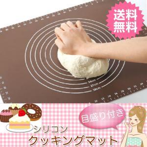 シリコン マット 目盛付き クッキング 製菓 道具 パン ピザ パスタ