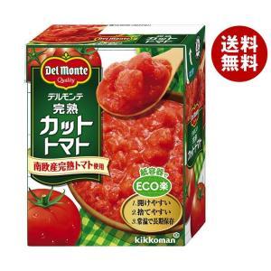 送料無料 【2ケースセット】キッコーマン 完熟カットトマト 388g紙パック×12個入×(2ケース)