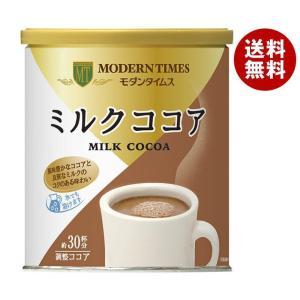 【送料無料】日本ヒルスコーヒー モダンタイムス ミルクココア 430g缶×12(6×2)個入|misonoya