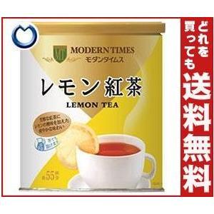 【送料無料】日本ヒルスコーヒー モダンタイムス レモン紅茶 550g缶×12(6×2)個入|misonoya