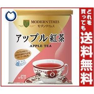 【送料無料】日本ヒルスコーヒー モダンタイムス アップル紅茶 380g缶×12(6×2)個入|misonoya