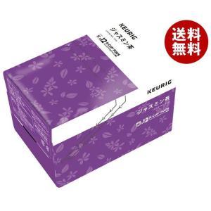 【送料無料】キューリグ専用カートリッジ K-Cupパック 大和園 ジャスミン茶 12P×8箱入|misonoya
