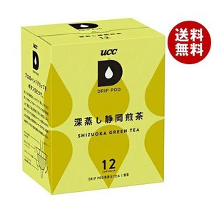 【送料無料】UCC DRIP POD(ドリップポッド) 深蒸し静岡煎茶 8P×12袋入|misonoya