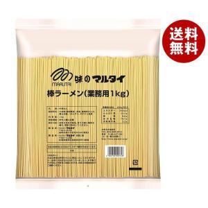 【送料無料】マルタイ 棒ラーメン(業務用1kg) 1kg×5袋入|misonoya