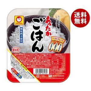 【送料無料】東洋水産 あったかごはん 200g×20(10×2)個入|misonoya