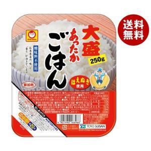 【送料無料】東洋水産 あったかごはん 大盛 250g×20(10×2)個入|misonoya