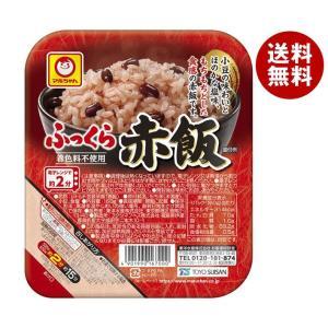 送料無料 東洋水産 ふっくら赤飯 160g×20(10×2)個入