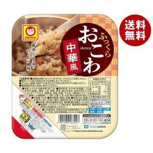 【送料無料】東洋水産 ふっくら 中華風おこわ 160g×20(10×2)個入 misonoya