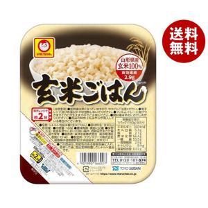 【送料無料】東洋水産 玄米ごはん 160g×20(10×2)個入|misonoya