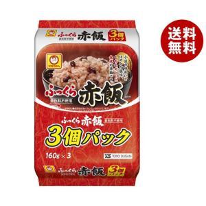 【送料無料】東洋水産 ふっくら赤飯 3個パック (160g×3個)×8個入 misonoya
