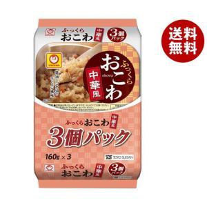 【送料無料】【2ケースセット】東洋水産 ふっくら 中華風おこわ 3個パック (160g×3個)×8個入×(2ケース) misonoya