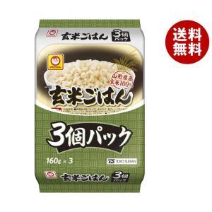 【送料無料】東洋水産 玄米ごはん 3個パック (160g×3個)×8個入|misonoya