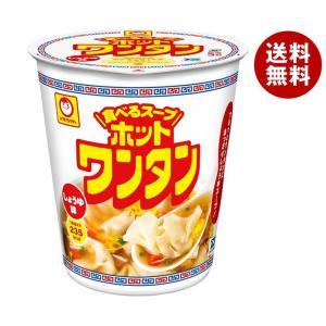 【送料無料】東洋水産 マルちゃん ホットワンタン しょうゆ味 46g×12個入 misonoya