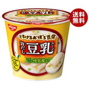 【送料無料】日清食品 旨だし膳 おとうふの豆乳仕立てスープ 17g×12(6×2)個入 misonoya