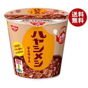 【送料無料】日清食品 日清ハヤシメシ デミグラ...の関連商品2