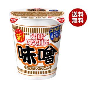 送料無料 日清食品 カップヌードル 味噌 83g×20個入