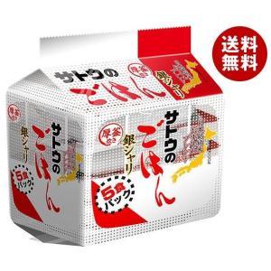 【送料無料】サトウ食品 サトウのごはん 銀シャリ 5食パック (200g×5食)×8袋入|misonoya