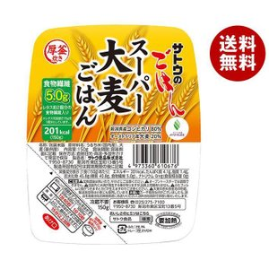 【送料無料】サトウ食品 サトウのごはん スーパー大麦ごはん 150g×24(6×4)個入|misonoya