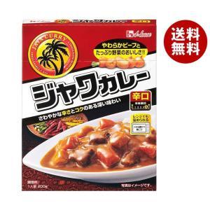 送料無料 ハウス食品 レトルト ジャワカレー 辛口 200g×30個入