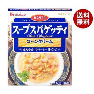 【送料無料】ハウス食品 パスタココ パスタソース スープスパ...