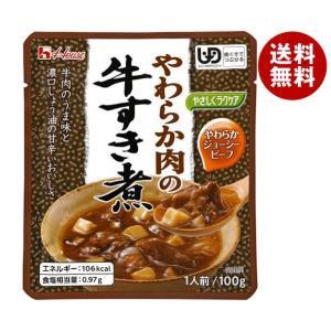 【送料無料】ハウス食品 やさしくラクケア やわらか肉の牛すき煮 100g×40個入 misonoya
