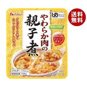 【送料無料】ハウス食品 やさしくラクケア やわらか肉の親子煮 100g×40個入 misonoya