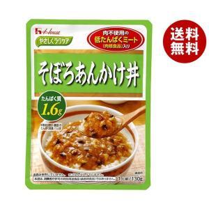 【送料無料】ハウス食品 やさしくラクケア そぼろあんかけ丼(低たんぱくミート入り) 130g×30個入 misonoya