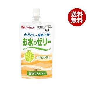 【送料無料】ハウス食品 お水のゼリー メロン味 120gパウチ×40個入|misonoya