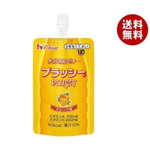 【送料無料】ハウス食品 水分補給ゼリー プラッシーオレンジ味 120gパウチ×40個入|misonoya