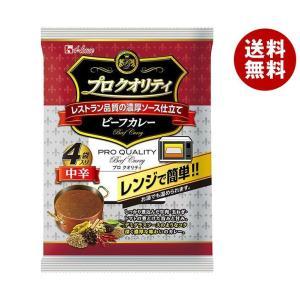 【送料無料】【2ケースセット】ハウス食品 プロ クオリティ ビーフカレー 4袋入り 中辛 680g(170g×4袋)×6個入×(2ケース)