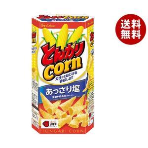 【送料無料】ハウス食品 とんがりコーン(あっさり塩) 75g×20個入|misonoya