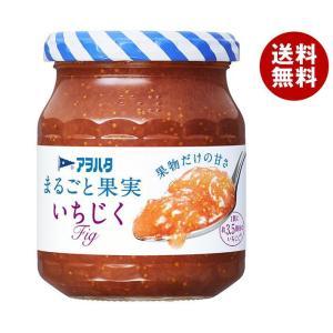 送料無料 アヲハタ まるごと果実 いちじく 255g瓶×6個入|MISONOYA PayPayモール店