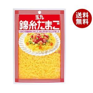 【送料無料】キューピー 玉九 錦糸たまご 40g×10袋入|misonoya