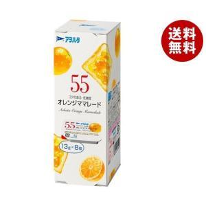 送料無料 アヲハタ 55 オレンジママレード (13g×8個)×6個入|MISONOYA PayPayモール店