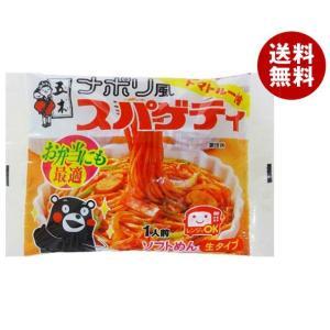 送料無料 五木食品 ナポリ風スパゲティ 200g×30袋入|MISONOYA PayPayモール店